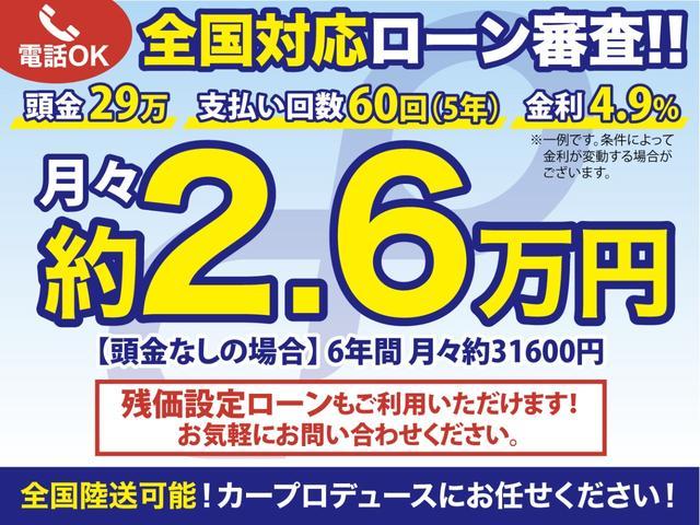 「BMW」「BMW X3」「SUV・クロカン」「岡山県」の中古車3