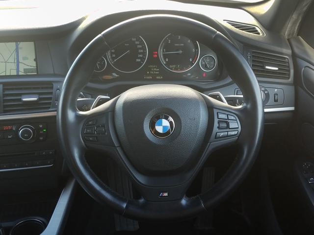 「BMW」「BMW X3」「SUV・クロカン」「岡山県」の中古車5