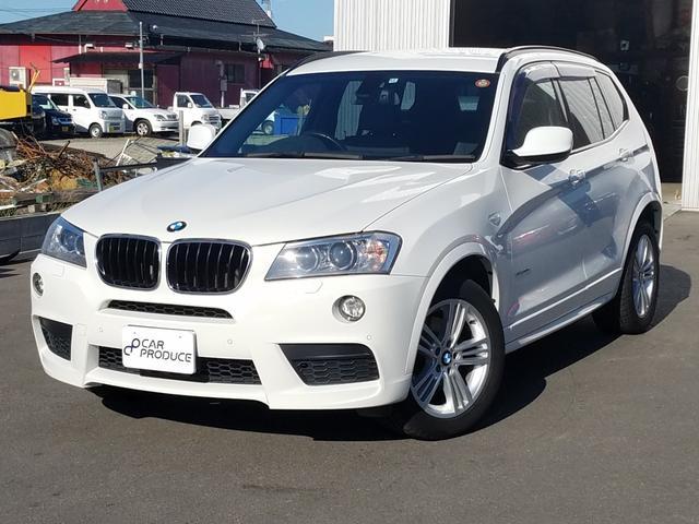 「BMW」「BMW X3」「SUV・クロカン」「岡山県」の中古車8