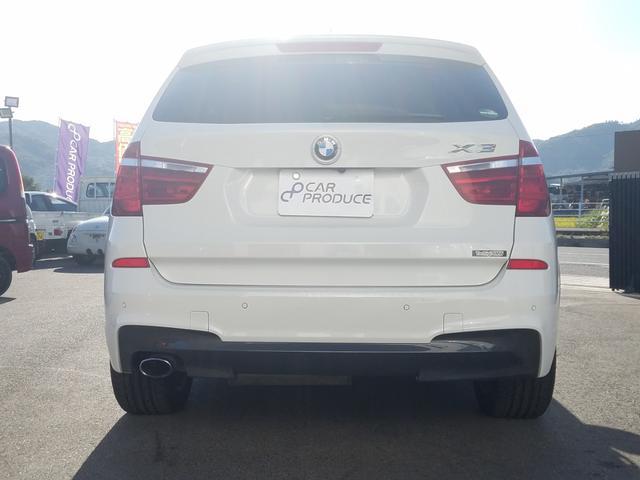 「BMW」「BMW X3」「SUV・クロカン」「岡山県」の中古車10
