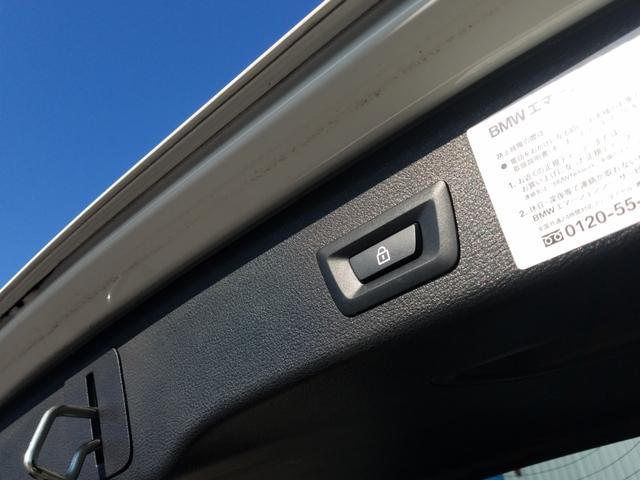 「BMW」「BMW X3」「SUV・クロカン」「岡山県」の中古車19