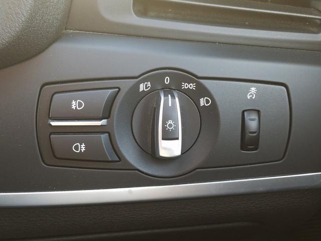 「BMW」「BMW X3」「SUV・クロカン」「岡山県」の中古車20
