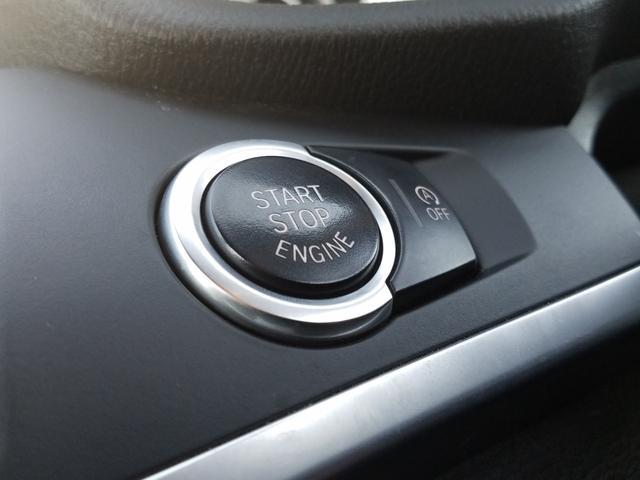 「BMW」「BMW X3」「SUV・クロカン」「岡山県」の中古車25