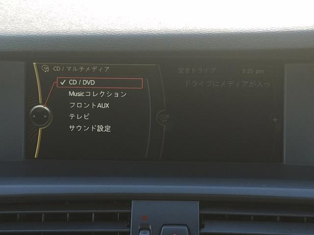 「BMW」「BMW X3」「SUV・クロカン」「岡山県」の中古車29