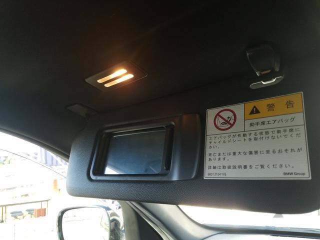 「BMW」「BMW X3」「SUV・クロカン」「岡山県」の中古車32