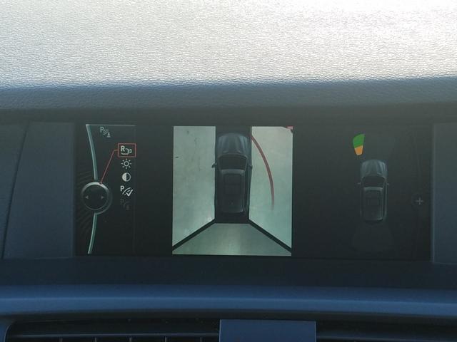 「BMW」「BMW X3」「SUV・クロカン」「岡山県」の中古車44