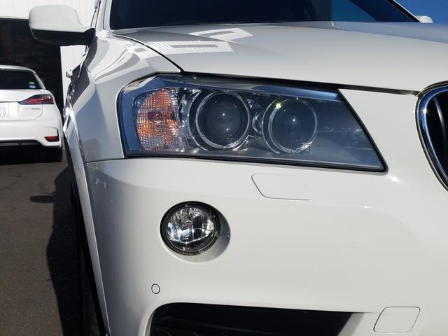 「BMW」「BMW X3」「SUV・クロカン」「岡山県」の中古車45