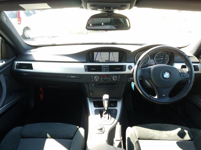 「BMW」「BMW」「クーペ」「岡山県」の中古車4