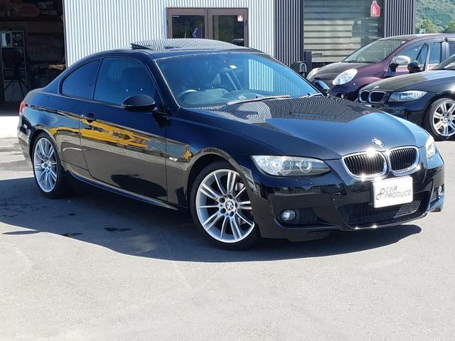 「BMW」「BMW」「クーペ」「岡山県」の中古車7