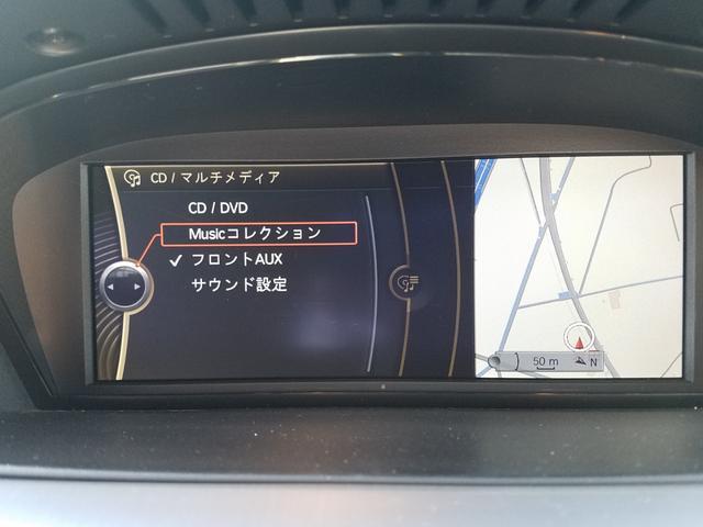 「BMW」「BMW」「クーペ」「岡山県」の中古車48