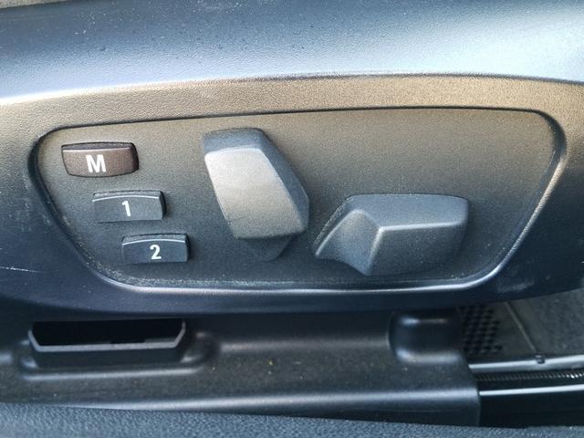 「BMW」「BMW」「クーペ」「岡山県」の中古車53