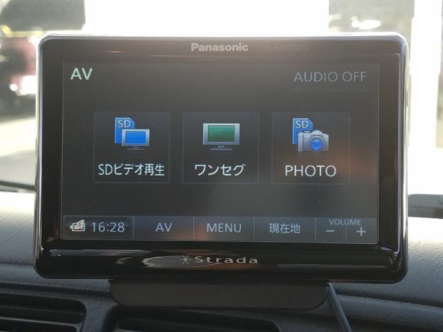 「ホンダ」「バモスホビオ」「コンパクトカー」「岡山県」の中古車21
