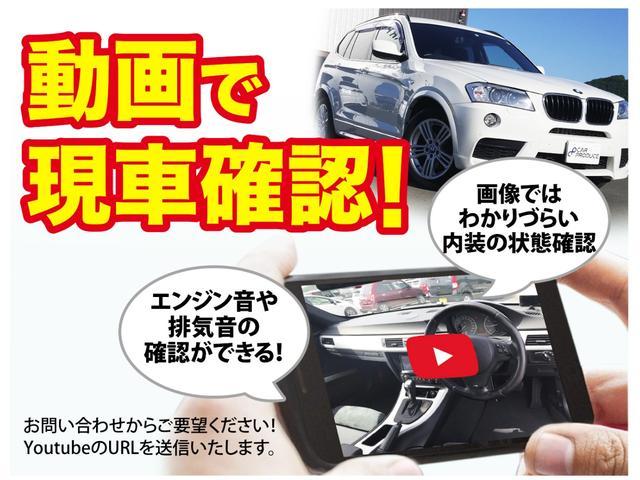 「ダイハツ」「ミラ」「軽自動車」「岡山県」の中古車3
