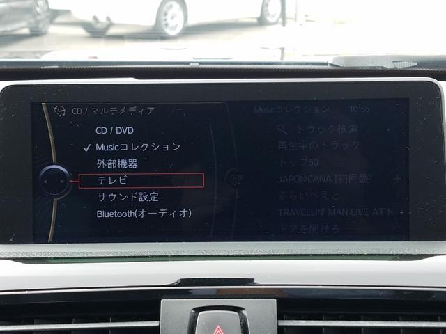 「BMW」「BMW」「セダン」「岡山県」の中古車29
