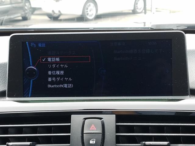 「BMW」「BMW」「セダン」「岡山県」の中古車31