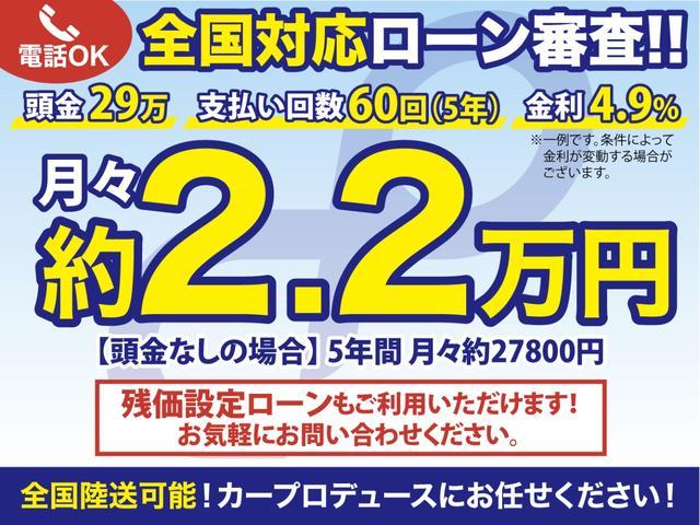 「アウディ」「アウディ Q5」「SUV・クロカン」「岡山県」の中古車3