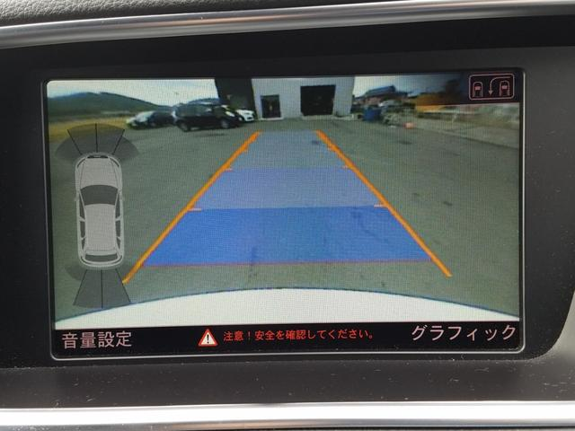 「アウディ」「アウディ Q5」「SUV・クロカン」「岡山県」の中古車49