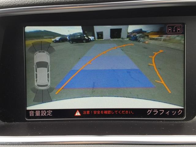 「アウディ」「アウディ Q5」「SUV・クロカン」「岡山県」の中古車50