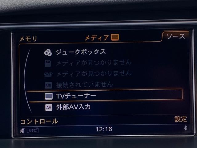 「アウディ」「A5」「クーペ」「岡山県」の中古車6