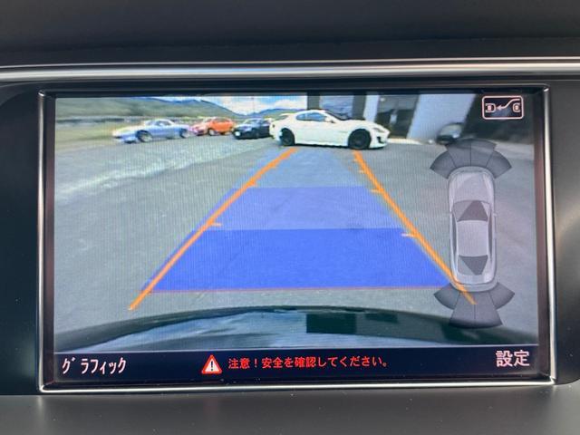 「アウディ」「A5」「クーペ」「岡山県」の中古車7