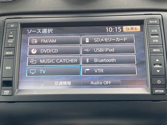 「アウディ」「TTクーペ」「クーペ」「岡山県」の中古車7