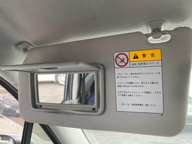 「スズキ」「ワゴンR」「コンパクトカー」「岡山県」の中古車46