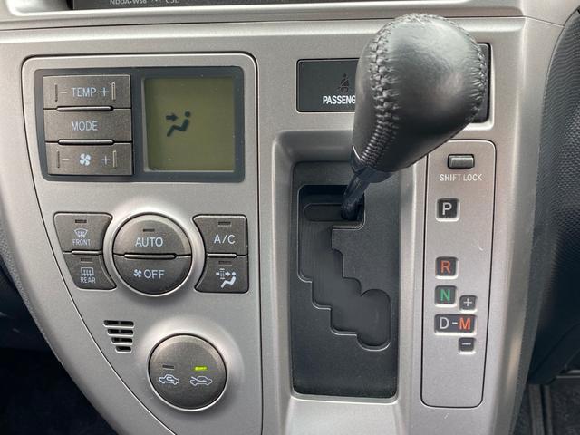 「トヨタ」「ラクティス」「ミニバン・ワンボックス」「岡山県」の中古車44