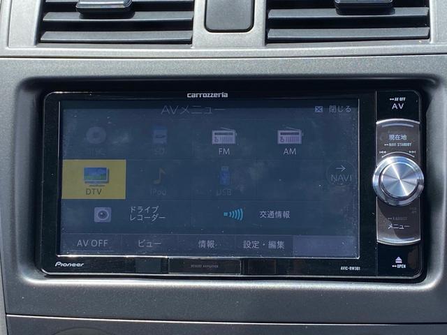 「トヨタ」「カローラフィールダー」「ステーションワゴン」「岡山県」の中古車6