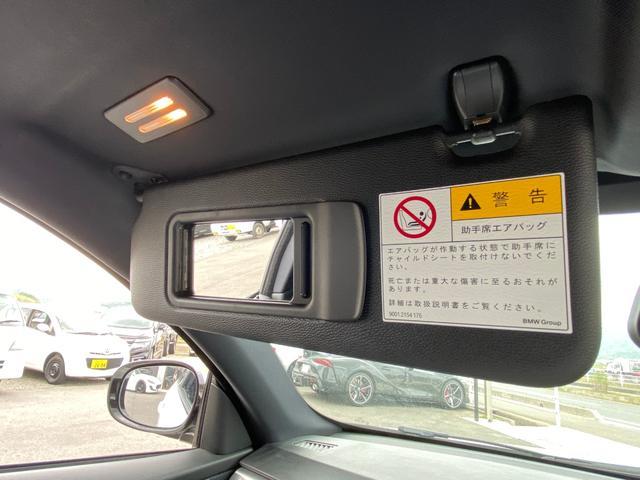 「BMW」「3シリーズ」「クーペ」「岡山県」の中古車45