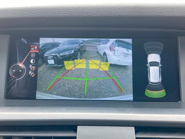 「BMW」「X3」「SUV・クロカン」「岡山県」の中古車8