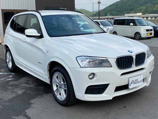 「BMW」「X3」「SUV・クロカン」「岡山県」の中古車12