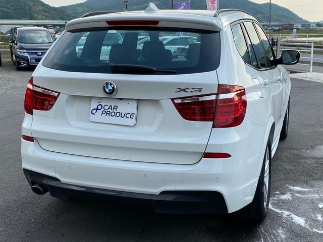 「BMW」「X3」「SUV・クロカン」「岡山県」の中古車17