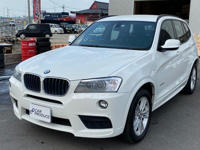 「BMW」「X3」「SUV・クロカン」「岡山県」の中古車25