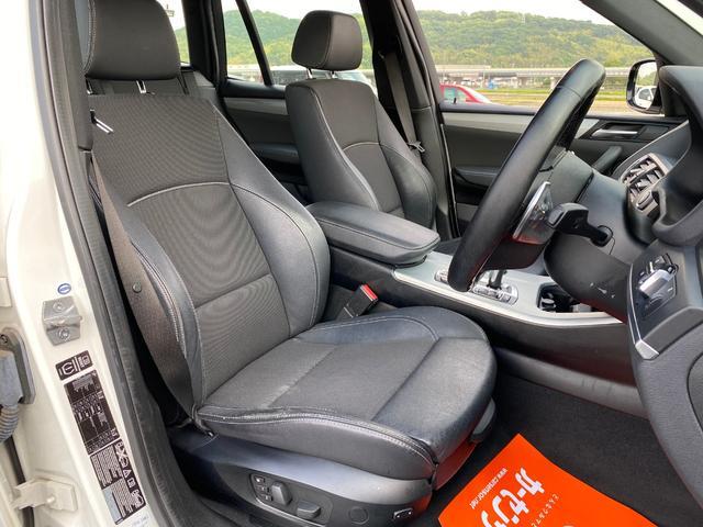 「BMW」「X3」「SUV・クロカン」「岡山県」の中古車28
