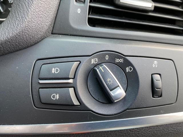 「BMW」「X3」「SUV・クロカン」「岡山県」の中古車41