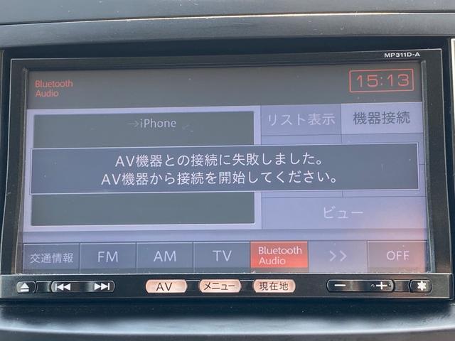 「日産」「ラフェスタ」「ミニバン・ワンボックス」「岡山県」の中古車7
