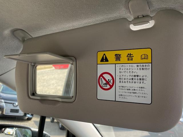「日産」「ラフェスタ」「ミニバン・ワンボックス」「岡山県」の中古車55