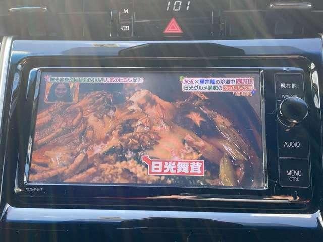 「トヨタ」「ハリアー」「SUV・クロカン」「岡山県」の中古車5