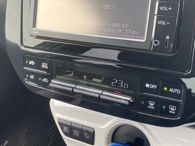 「トヨタ」「プリウス」「セダン」「岡山県」の中古車41