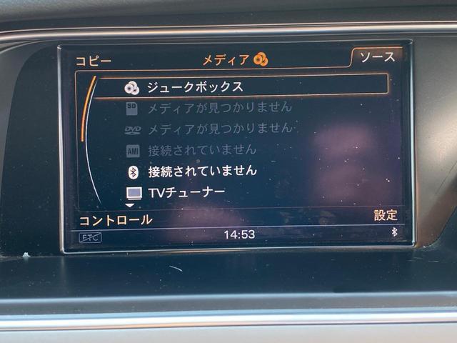 2.0TFSI 後期 黒革 シートヒーター Bluetooth プライバシーガラス(7枚目)
