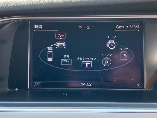 2.0TFSI 後期 黒革 シートヒーター Bluetooth プライバシーガラス(30枚目)