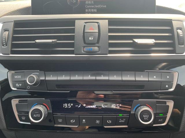 エアコン操作も簡単で、操作に違和感もございません!温風冷風ともに正常に使用可能です!