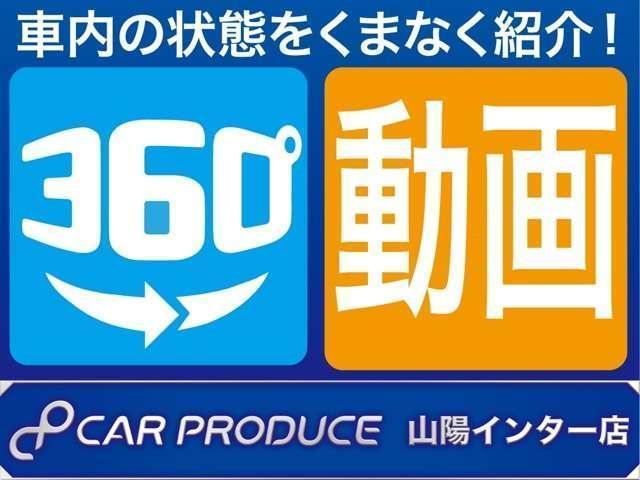 320i 車検整備付き・パワーシート・シートメモリー・リアエアコン・プッシュスタート・オートエアコン・後席フィルム・16インチアルミ(3枚目)