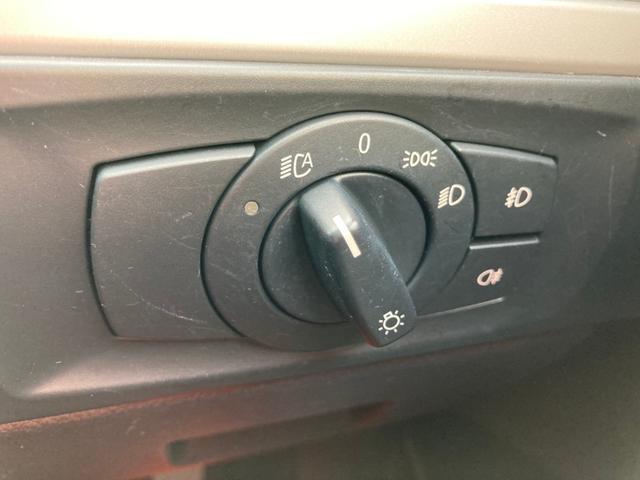 320i 車検整備付き・パワーシート・シートメモリー・リアエアコン・プッシュスタート・オートエアコン・後席フィルム・16インチアルミ(9枚目)