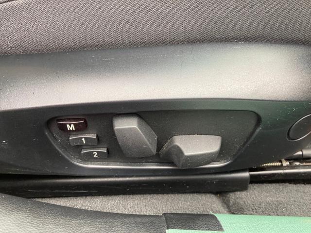 320i 車検整備付き・パワーシート・シートメモリー・リアエアコン・プッシュスタート・オートエアコン・後席フィルム・16インチアルミ(10枚目)