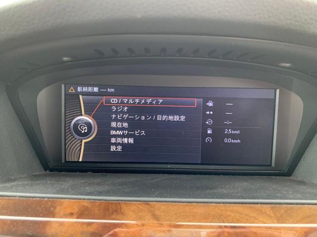 320i 後期モデル・ミラー型ETC・パワーシート・シートメモリー・オートライト・純正ナビ・CDDVD視聴・16インチアルミ・リヤエアコン(10枚目)