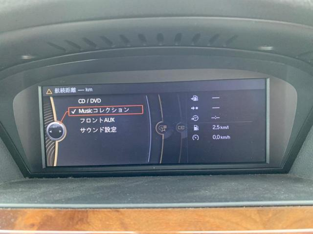 320i 後期モデル・ミラー型ETC・パワーシート・シートメモリー・オートライト・純正ナビ・CDDVD視聴・16インチアルミ・リヤエアコン(11枚目)