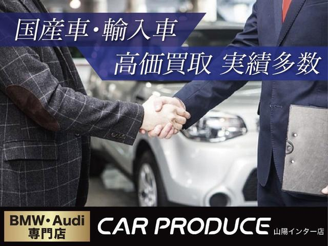 国産車、輸入車問わず高価買取実績多数ございます!