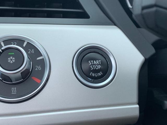プッシュスタートボタン搭載しております!