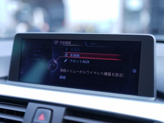 Bluetooth接続も可能です!対応の携帯からの音楽を楽しむことも可能です!